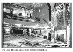 ohio-theater-before-rest